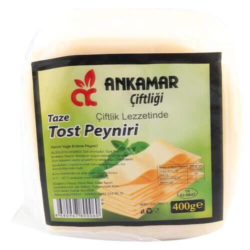 Ankamar Çiftliği Kaşar Peynir 400 Gr.