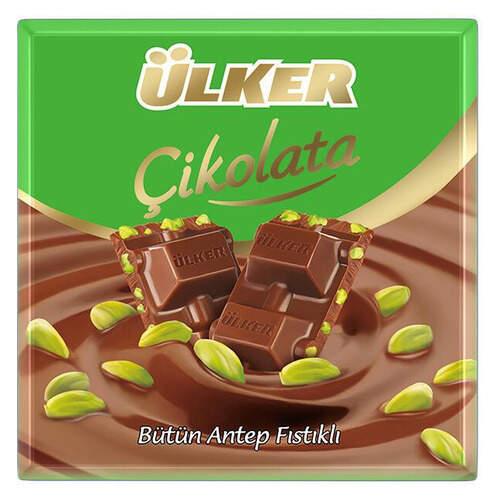 Ülker Fıstıklı Kare Çikolata 65 Gr.