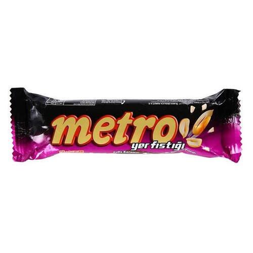 Ülker Metro Yer Fıstıklı 32 Gr.