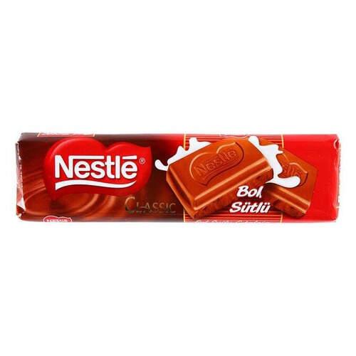 Nestle Bol Sütlü Baton Çikolata 30 Gr.