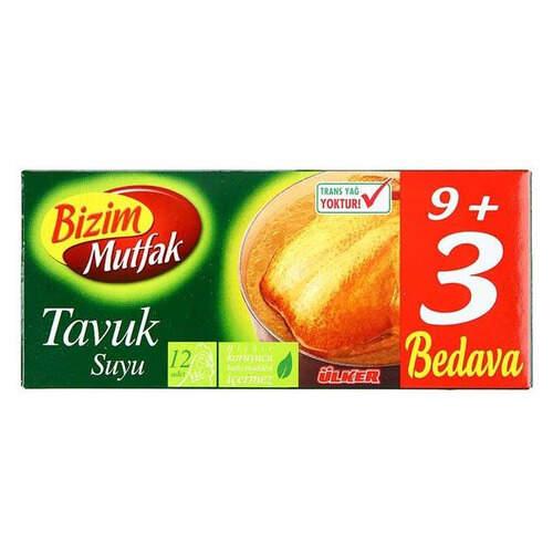 Ülker Bizim Mutfak Tavuk Bulyon 9+3