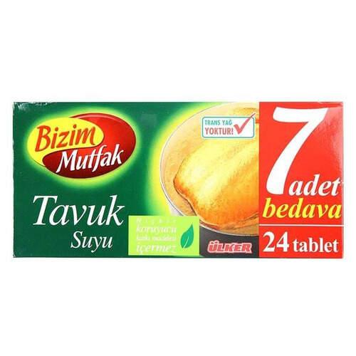 Ülker Bizim Mutfak Tavuk Bulyon 24'lü